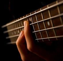 private bass guitar lessons